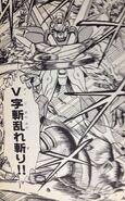 VG Manga V2 Victory 2