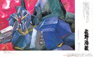 Zeta-gundam Illust Hirotoshi Sano 2