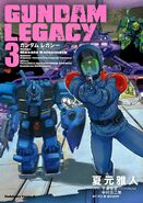 Gundam Legacy Vol.3