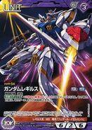 Gundam Legilis Carddass 1