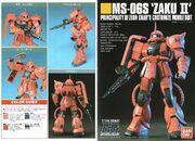 HGUC-Chars-Zaku-II-US-release-instructions.jpg