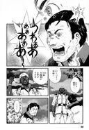 Gundam MS IGLOO 2 The Gravity Front RAW v1 022