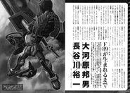 Okawara x Hasegawa Anchor