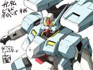 Seravee Gundam Scheherazade from Yanase Takayuki's twitter