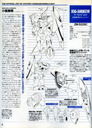 ZM-S22SC Imperial Rig Shokew (Newtype 100 Collection)