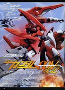 Gundam 00V Senki Advanced GN-X DG1