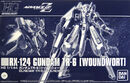 HGUC Gundam TR-6 (Woundwort).jpg