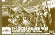 HGUC UnicornGundam03 UnicornMode GoldCoating