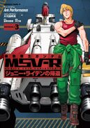 MSV-R The Return of Johnny Ridden Vol. 3