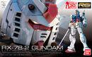 RX782 Gundam - RG Boxart.jpg