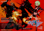 SEED Destiny Astray B battle 07