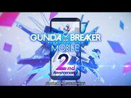 GUNDAM BREAKER MOBILE – Version 3