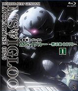 MS IGLOO 0079 Apocalypse BD Cover vol1