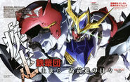 Mobile.Suit.Gundam .Tekketsu.no.Orphans.full.2052177