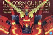 PG Unicorn Gundam Armed Armor DE -China Red Ver-