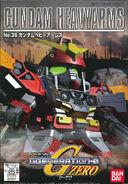 SDGG-36-GundamHeavyarms
