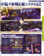 SD Gundam G Generation14