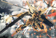 Akatsuki Gundam s Destiny by sandrum