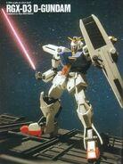 """D Gundam """"Third"""""""