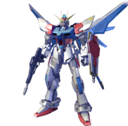GAT-X105B-FP Build Strike Gundam Full Package (Gundam Versus) (DLC)