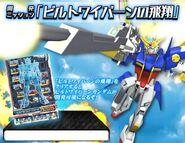 Built Wyvern Gundam
