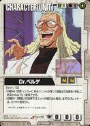 Doctor Berg 1