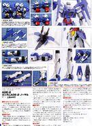Gundam AGE-2 Normal 4