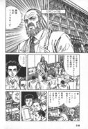 Gundam Pilot Series of Biographies The Brave Soldiers in the Sky RAW 110