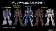 Gundam The Origin MSD Cucuruz Doan's Island mobile suits
