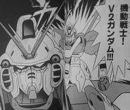 VG Manga V2 Victory