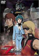 ZGNTI DVD Cover