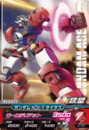Gundam AGE-1 Titus Try Age 5