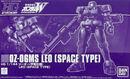 HGAC Leo (Space Type).jpg