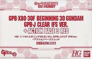 HG Beginning 30 Gundam GPB-J Color Clear IFS Ver