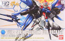 HG Build Strike Gundam Full Package Plavsky Particle Clear Ver..jpg