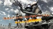 Ms14gd p01 Promotion GundamBattleOperation