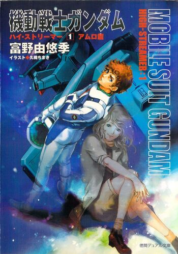 2002 Cover