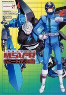 MSV-R The Return of Johnny Ridden Vol. 21