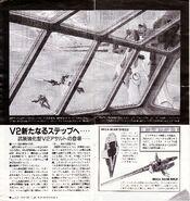 V2 Assault Gundam2