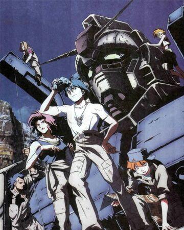 08th Mobile Suit Team | The Gundam Wiki | Fandom