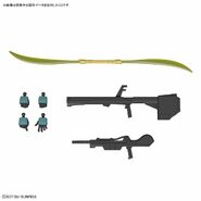 MSK-008 Dijeh (Gunpla) (Armaments)