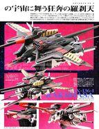 RX-136-1 Rakshasa2