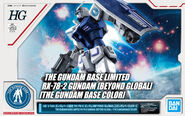 HG RX-78-2 Gundam -BEYOND GLOBAL- -The Gundam Base Color-