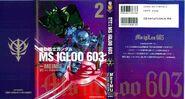 MS IGLOO-000