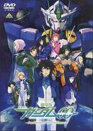 00 Movie DVD Cover 02