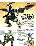 Danazine 2