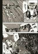 GAT-X105 Strike Gundam Seed Re 01