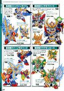 Gold Saga Character 3