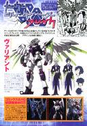 Gundam Build Divers Break - Gundam ACE Scan 201905