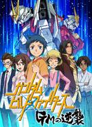 Gundam Build Fighters GM's Counterattack Visual 01